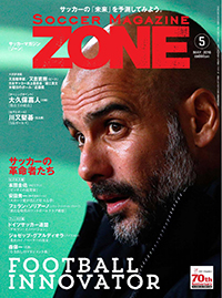 ZONE_top