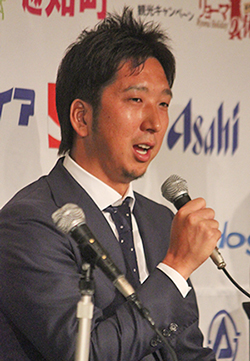 hujikawa