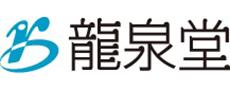 株式会社 龍泉堂